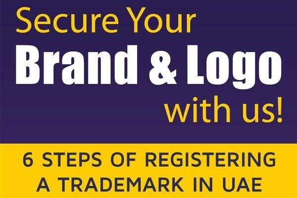STEPS OF REGISTERING A TRADEMARK IN UAE