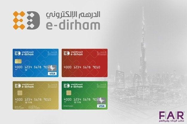 e-dirham
