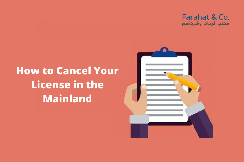 How to Cancel Your License in the Mainland