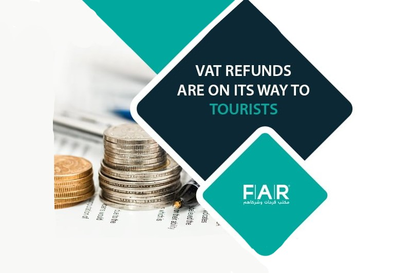 VAT Refunds in uae