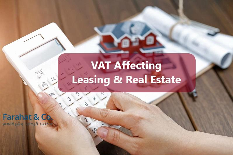 VAT AFFECTING LEASING & REAL ESTATE