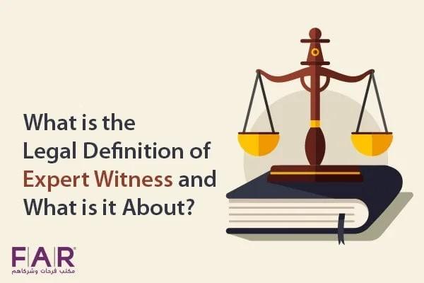 court expert uae
