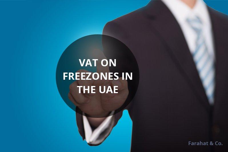 تسجيل ضريبة القيمة المضافة في المنطقة الحرة