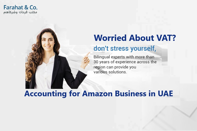 Accounting for Amazon Business in UAE