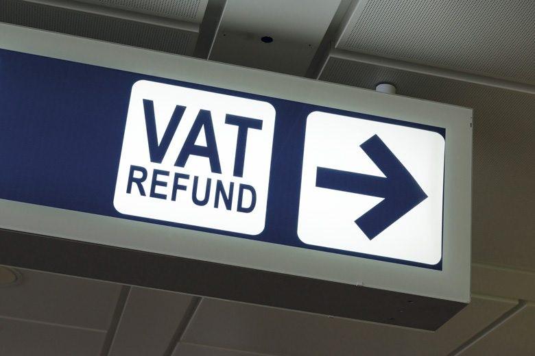 استرداد ضريبة القيمة المضافة