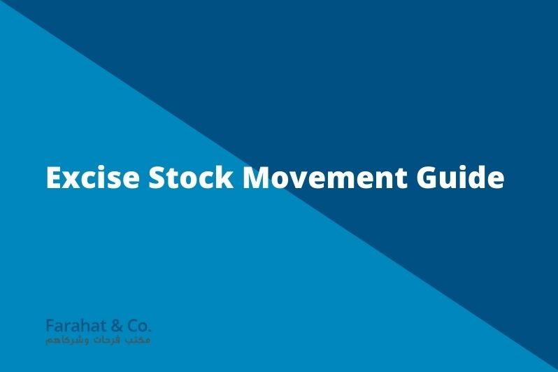 Excise Stock Movement Guide