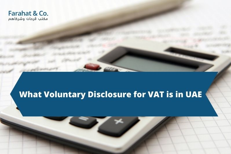 voluntary disclosure for VAT in UAE