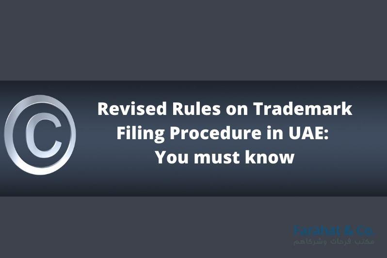 Trademark Filing Procedure in UAE